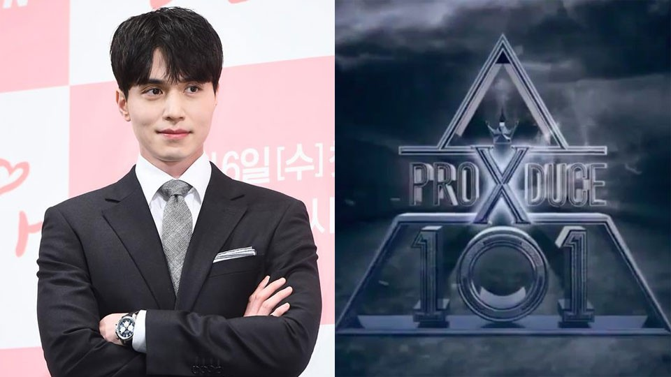WE ARE KPOP PRODUCEX101 2019 Suits
