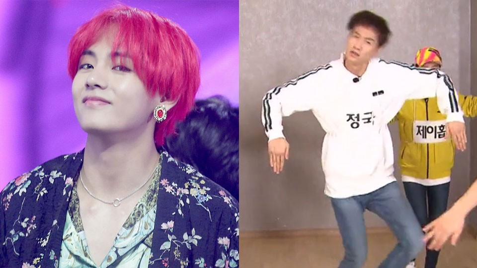 Running Man' Cast Members Trying to Dance BTS' 'Idol' is So Relatable
