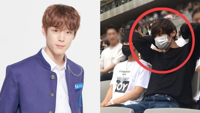 Netizens Found Photos of 'Produce X101' Yun Seobin at SM