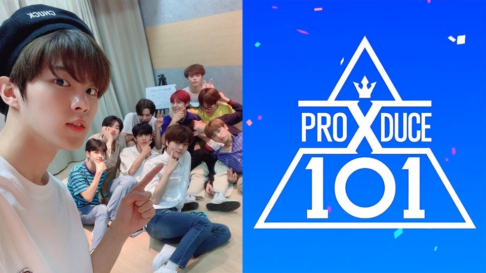 14 Agencies of Top 20 'Produce X101' Trainees Reportedly have Agreed