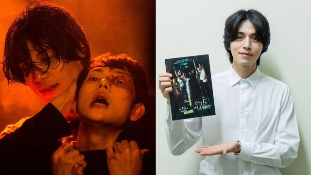Lee Dongwook Talked About His Evil Character In Strangers From