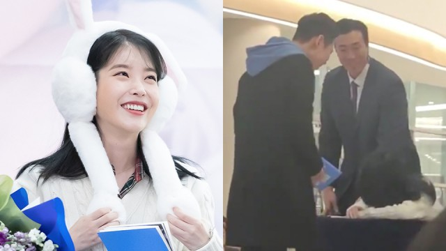 An Interaction Between A Confused Male Fan Left Not Only Fans But Iu Herself Too Very Much Amused At A Recent Event
