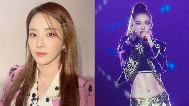 Sandara Park Reveals That She Had Never Exceeded 39kg In Her Life Says That She Has Recently Gained 7kg