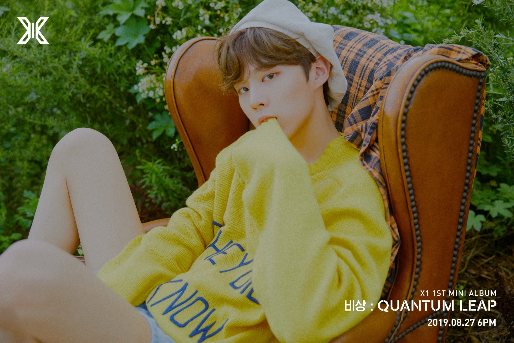 Here Are All Concept Photos From X1s 1st Mini Album