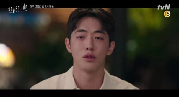 Suzy And Nam Joohyuk Made Headlines For Their Heartbreaking Scene In Preview For Upcoming Episode Of Start Up