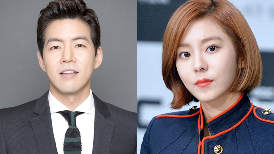 UEE dating Lee