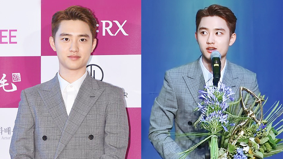 Exo S D O Won Rookie Of The Year From His Film Hyung At The