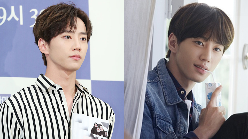 design intemporel b5608 aeabf Introducing Lee Junyoung: Rising Rookie Actor Who Once ...