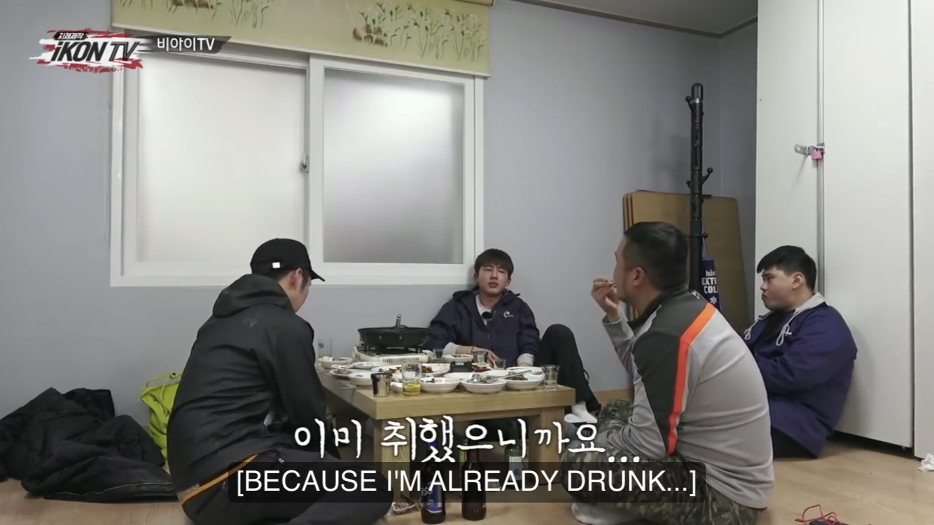7 Moments from [iKON TV] You can Really Relate to Your Life