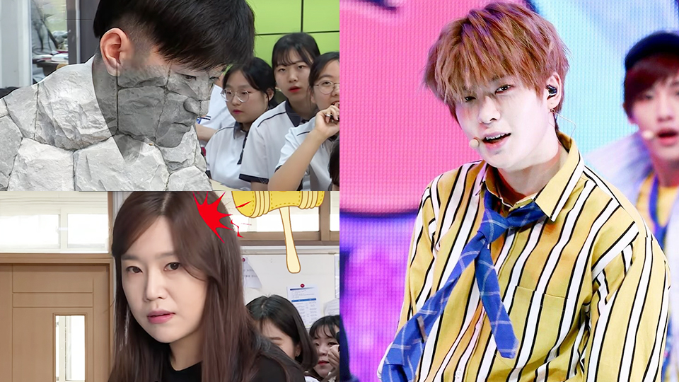 Teachers Tried to Transcribe NCT 127`s [Cherry Bomb] But Froze the