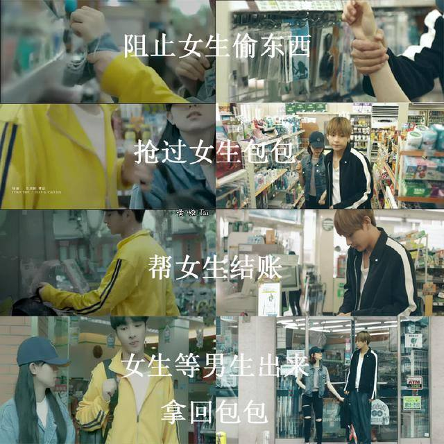 MV Zuo Qibo vs BTS 'LOVE YOURSELF Highlight Reel' (Facebook '아이돌이슈')