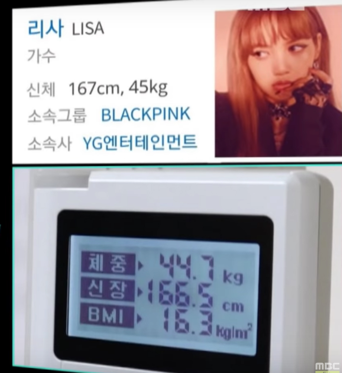 BLACKPINK`s Lisa Took Her Height and Weight Once Again for a