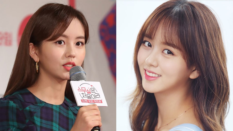 Kim Sohyun Confirmed Her Drama Comeback Through Netflix`s [Love Alarm]