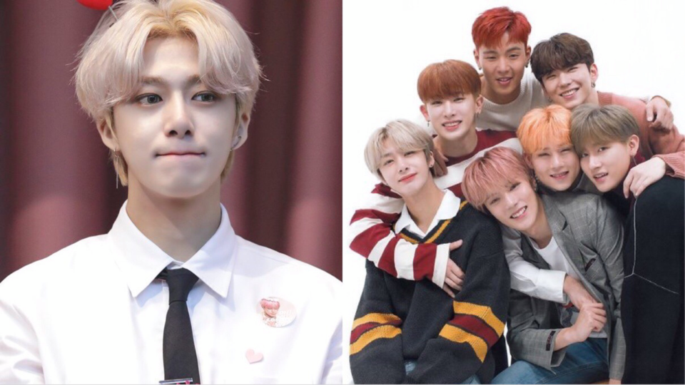MONSTA X`s Hyungwon Gave an Unexpected Reaction After Being